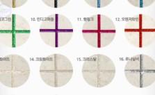 24 màu keo ron magicpro hồng tâm phát