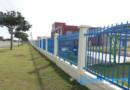 Sửa hàng rào nhà xưởng giá rẻ